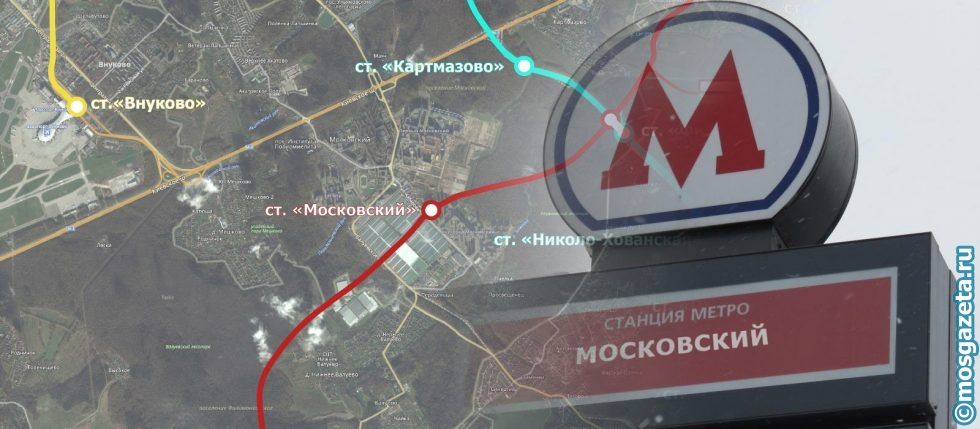 Alternativnaya trassirovka metro title